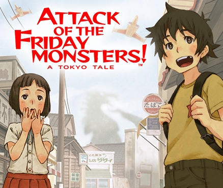 tm_3dsds_attackofthefridaymonstersatokyotale